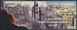 Sellos del Mundo : Europa : España : 5029- Efemérides. 75 Aniversario del incendio de la ciudad de Santander.