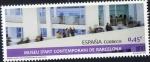 Sellos del Mundo : Europa : España : 5035- Museos. Museu D'art contemporani de Barcelona.