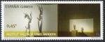 Sellos del Mundo : Europa : España : 5036 -Museos. Institut Valencià D'art Modern.