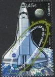 Sellos del Mundo : Europa : España : 5047 -Efemérides. 35 Aniversario del lanzamiento del primer transbordador  espacial Columbia.