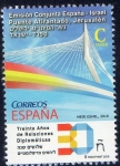 Sellos del Mundo : Europa : España : 5053 - Emisión conjuta España-Israel.