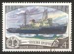Sellos de Europa - Rusia -  Icebreaker