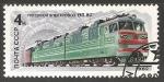 Sellos de Europa - Rusia -  Locomotiva electrica