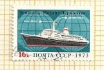 Sellos de Europa - Rusia -  Transatlantico Leningrado-Nueva York