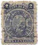 Sellos del Mundo : America : Bolivia : Escudo con 9 estrellas (5 c. con 11 estrellas)