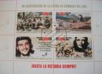 Sellos del Mundo : America : Cuba : 40 ANIVERSARIO DE LA CAIDA EN COMBATE DEL CHE