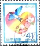 Sellos de Asia - Japón -  Scott#2058 Intercambio 0,35 usd 41 y. 1990