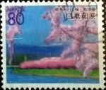 Sellos de Asia - Japón -  Scott#Z401 Intercambio 0,75 usd  80 y. 2000