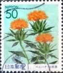 Sellos de Asia - Japón -  Scott#Z618 ntercambio 0,65 usd  50 y. 2004