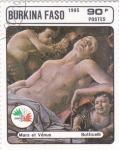Sellos de Africa - Burkina Faso -  Pintura-MARTE Y VENUS- Botticelli