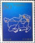 Sellos de Asia - Japón -  Scott#3632a intercambio 1,25 usd 80 y. 2013