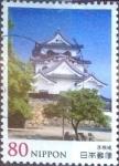 Sellos de Asia - Japón -  Scott#3635 intercambio 1,25 usd  80 y. 2013