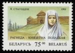 Sellos del Mundo : Europa : Bielorrusia : Bielorrusia: Conjunto del castillo de Mir