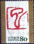 Sellos de Asia - Japón -  Scott#3495i intercambio 0,90 usd 80 y. 2012