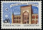 Sellos del Mundo : Asia : Uzbekistán : Uzbekistan - Itchan Kala, Jiva