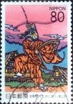 Sellos de Asia - Japón -  Scott#Z353 intercambio 0,75 usd 80 y. 1999