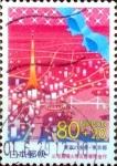 Sellos de Asia - Japón -  Scott#ZB2 intercambio 1,00 usd 80+20 y. 2000