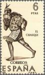 Sellos del Mundo : Europa : España : ESPAÑA 1966 1757 Sello Nuevo VII Forjadores América Correo Inca El Chasqui