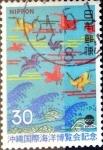 Sellos de Asia - Japón -  Scott#1217 intercambio, 0,20 usd 30 y, 1975