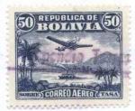 Sellos del Mundo : America : Bolivia : Paisajes del Oriente Boliviano