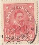 "Sellos del Mundo : America : Chile : VALDIVIA / 1915-28""PRESIDENTES Y PERSONAJES CELEBRES"" ""CHILE CORREOS"" - SIN FILIGRANA"