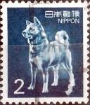 Sellos de Asia - Japón -  Scott#1622 intercambio, 0,20 usd 2 y, 1984