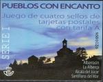 Sellos del Mundo : Europa : España :  Pueblos con encanto.