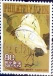Sellos de Asia - Japón -  Scott#3021 intercambio, 0,55 usd, 80 y. 2008
