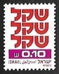 Sellos del Mundo : Asia : Israel : Standby Sheqel