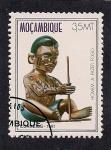 Sellos del Mundo : Africa : Mozambique : hombre haciendo fuego