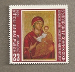 Sellos del Mundo : Europa : Bulgaria : Icono Virgen con niño