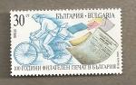 Sellos del Mundo : Europa : Bulgaria : Cartero en bicicleta