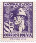 Sellos del Mundo : America : Bolivia : Conmemoracion de la Nacionalizacion de las Minas