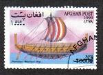 Sellos del Mundo : Asia : Afganistán : Barcos Veleros