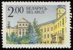 Sellos del Mundo : Europa : Bielorrusia : Bielorrusia - Conjunto arquitectónico, residencial y cultural de la familia  Radziwillen Nesvizh