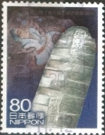 Sellos de Asia - Japón -  Scott#3067i intercambio, 0,55 usd, 80 yen 2008