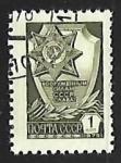 Sellos de Europa - Rusia -   Medalla y Condecoracion de Honor