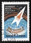 Sellos de Europa - Rusia -   Viajes Espaciales
