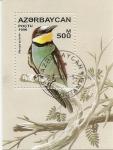 Sellos del Mundo : Asia : Azerbaiyán : Aves
