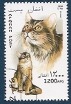 Sellos del Mundo : Asia : Afganistán : Gatos de Raza - gato Somali