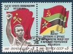 Sellos del Mundo : Europa : Rusia :  25 aniv Frente Liberación de Mozambique - FRELIMO