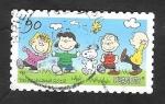 Sellos del Mundo : Europa : Alemania : 3154 - Snoopy y sus amigos
