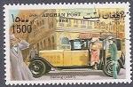 Sellos del Mundo : Asia : Afganistán : Delling 1927