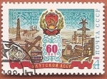Sellos del Mundo : Europa : Rusia : 60 aniv de la República socialista soviética de Yakutia