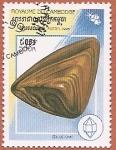 Sellos del Mundo : Asia : Camboya : Minerales - Oreja de gato