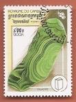 Sellos del Mundo : Asia : Camboya : Minerales - Malaquita
