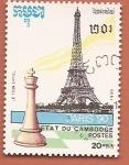 Sellos del Mundo : Asia : Camboya : Campeonato del mundo de ajedrez - Paris 90 - Torre Eiffel