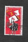 Sellos de Europa - España -  Edf 1674 - IV Centenario de la Fundación de San Agustín