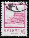 Sellos del Mundo : Asia : Taiwán :  China-cambio