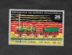 Sellos de Africa - Guinea Ecuatorial -  YtPA15B - Locomotora